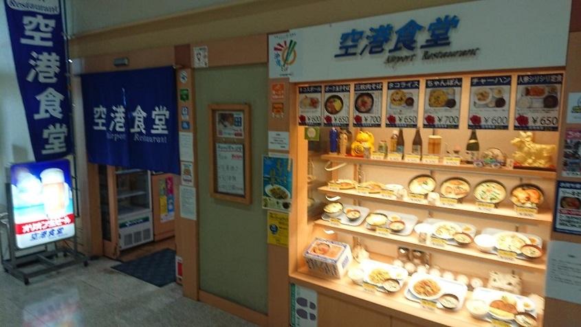 202103沖縄旅行No1 (15)