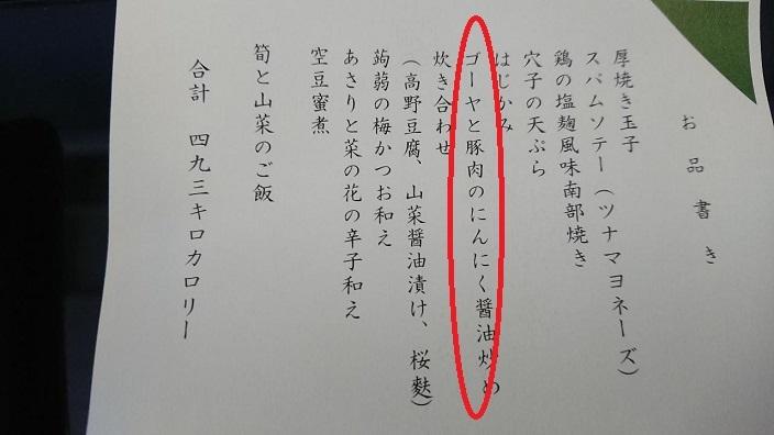 202103沖縄旅行No9 (11)