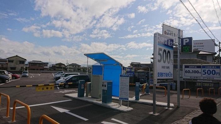 202103沖縄旅行No9 (14)