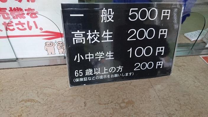 202103愛娘ちゃん初めての砥部動物園 (2)