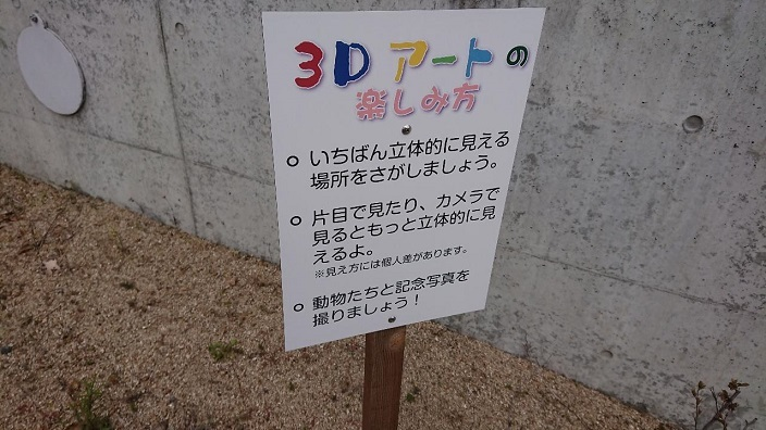202103愛娘ちゃん初めての砥部動物園 (7)