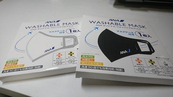 202104ANAマスク到着 (1)
