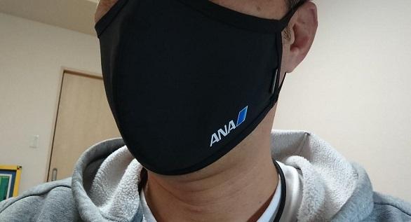 202104ANAマスク到着 (3)