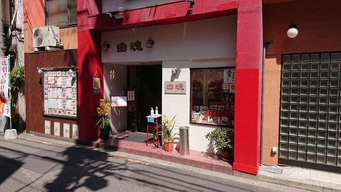 202105 中華料理白魂(2)