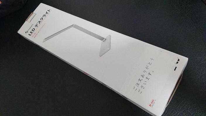 202105LEDスタンド (2)