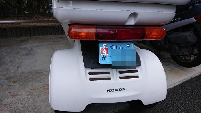 202105ミニカー登録 (3)