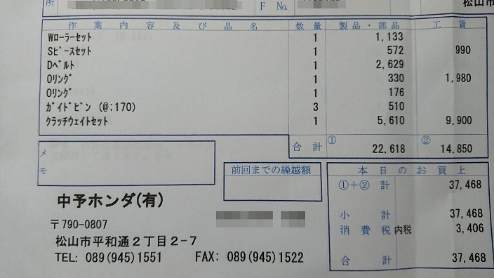 202105ミニカー登録 (7)