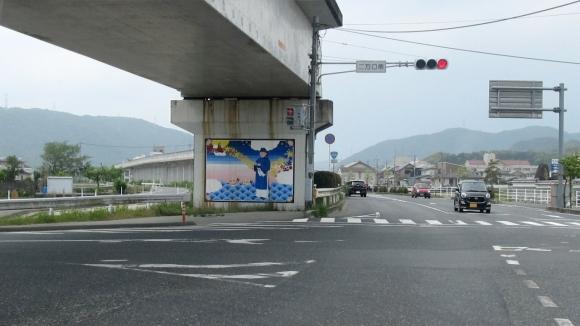 橋脚の地域PR絵画