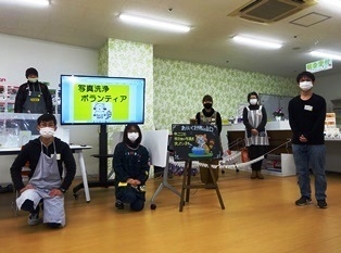 201227写真洗浄2