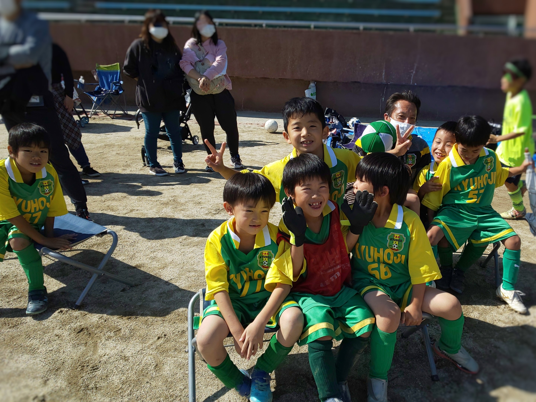 201024_AVANTI CUP U8②