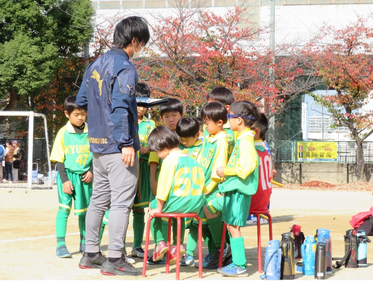 201122_北風 CUP U8④