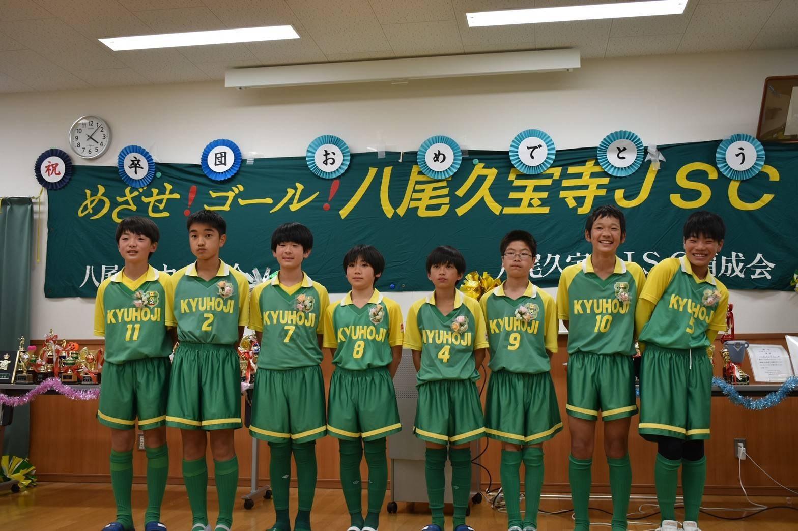 210321_卒団式②