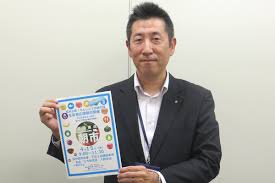 多くの方の来場を期待する、遠州信用金庫・竹村友博さん