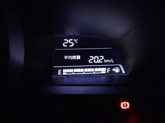 気温2 修