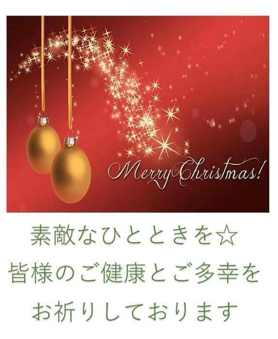 クリスマスブログ