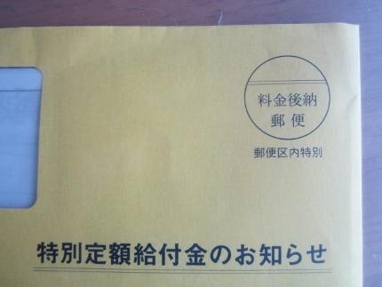 2020-06-01 005 (430x323)