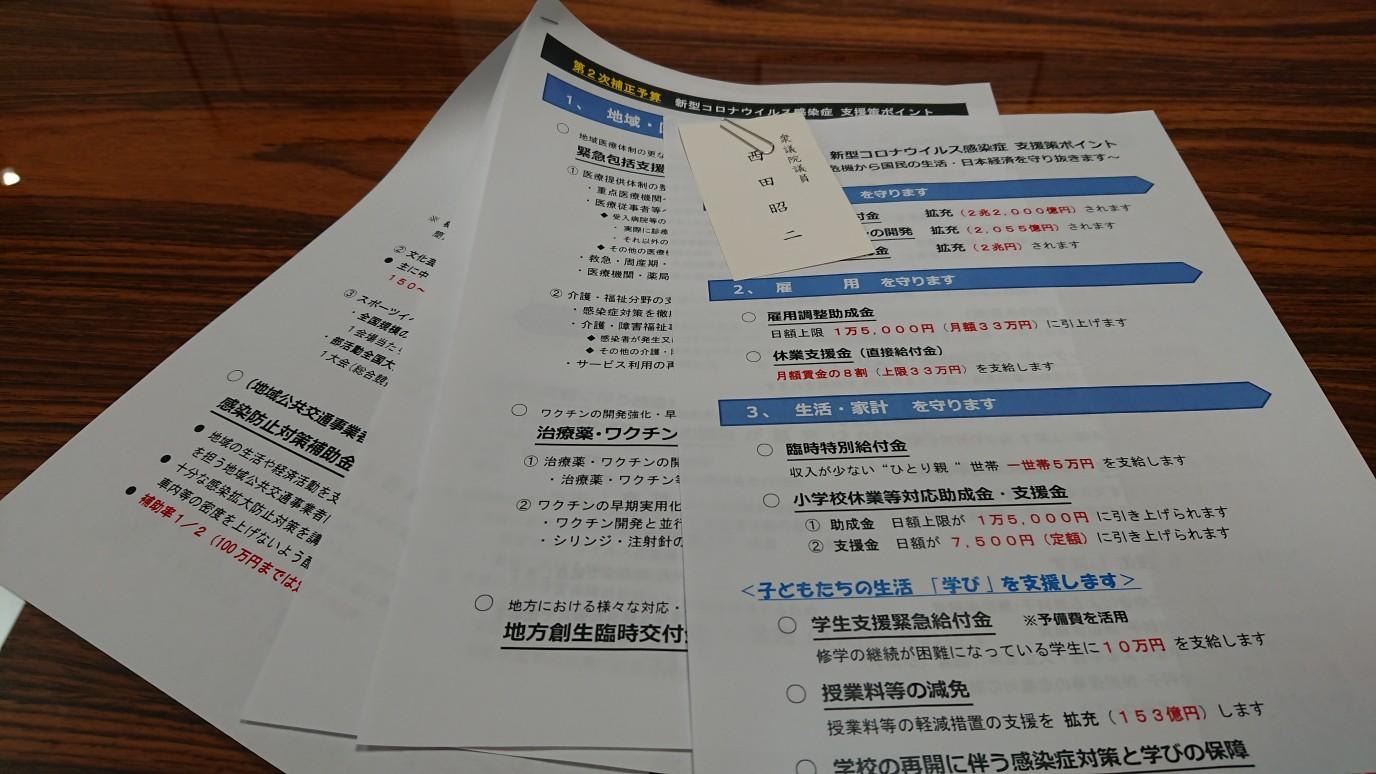 moblog_112b3ae4.jpg