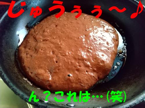 cocoapancake.jpg