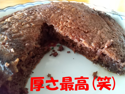 cocoapancake3.jpg